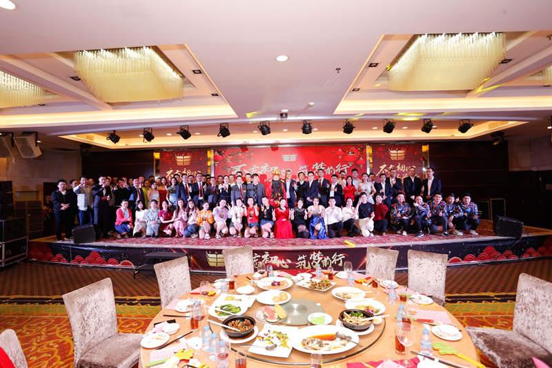 不忘初心,筑梦前行——记福加德集团2018年度总结表彰大会暨2019年春茗晚会