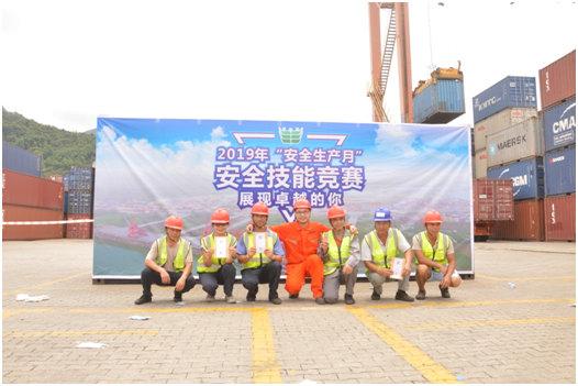 肇庆港务有限公司举办安全技能竞技比赛